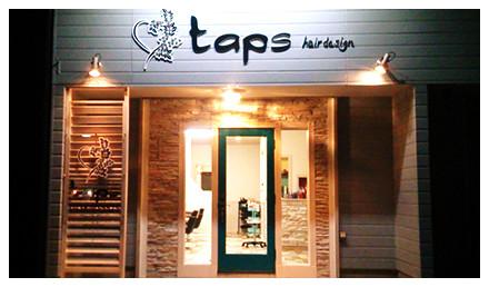 taps hair designの店舗の入り口